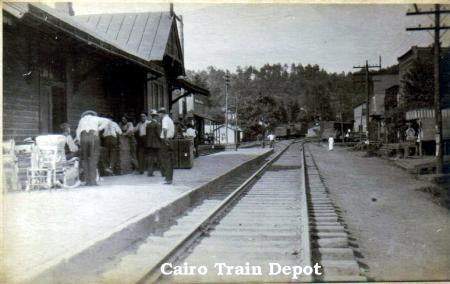cairo-train-depot